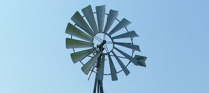 Éolienne de pompage ou éolienne à eau